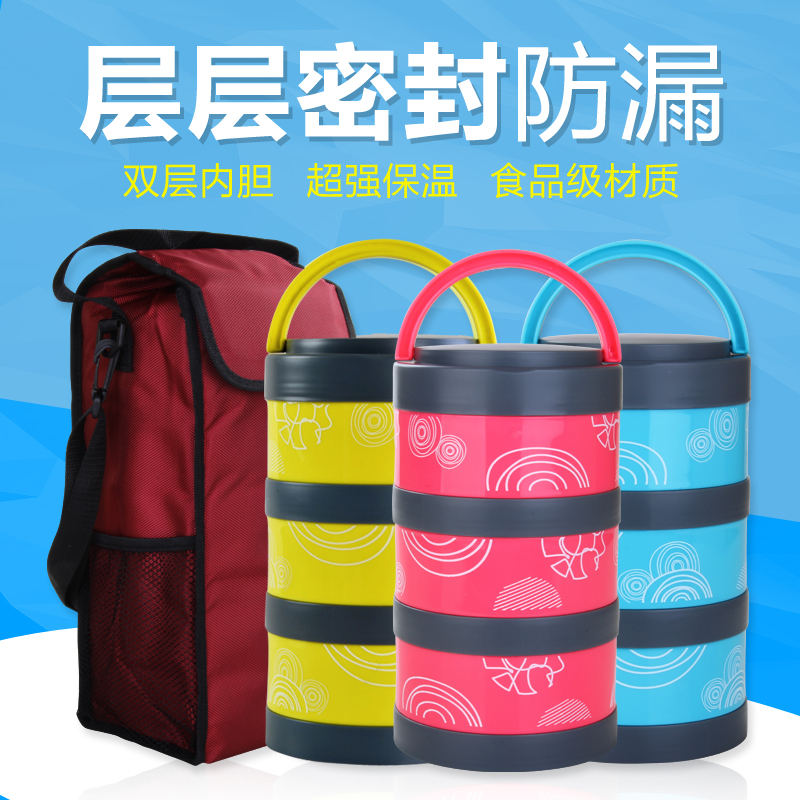 Ланч-бокс Diagonal extension by lunch box aosbos fashion portable insulated canvas lunch bag thermal food picnic lunch bags for women kids men cooler lunch box bag tote