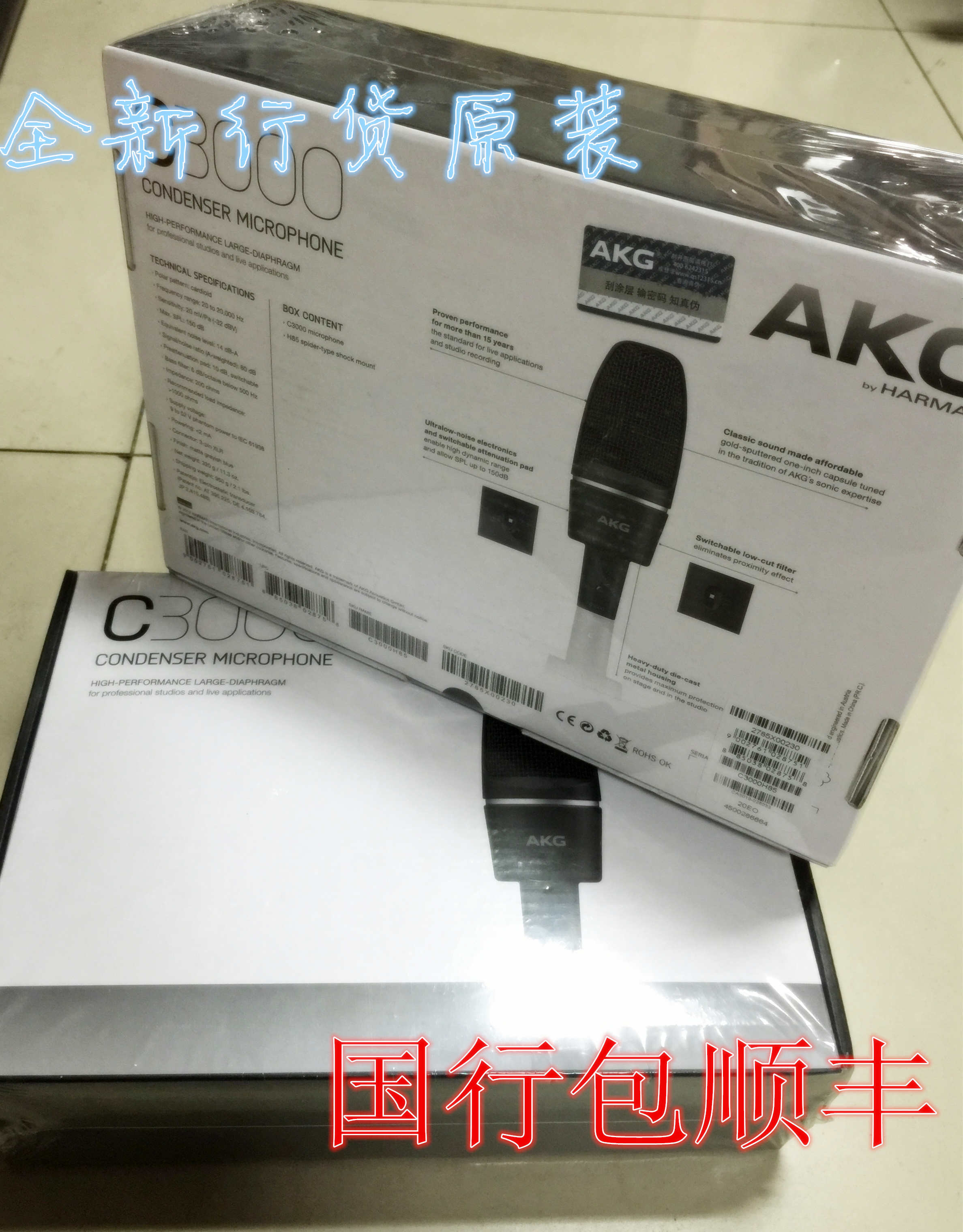Микрофон AKG C3000 C-3000 akg sr40pro single