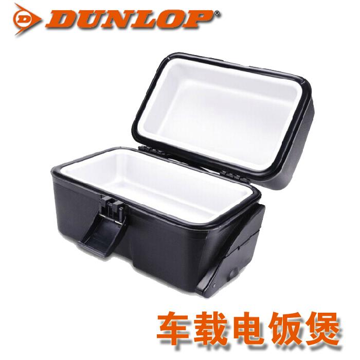 Сумка-холодильник в авто Dunlop 1.5 моторезина dunlop geomax mx52 90 100 16 52m tt