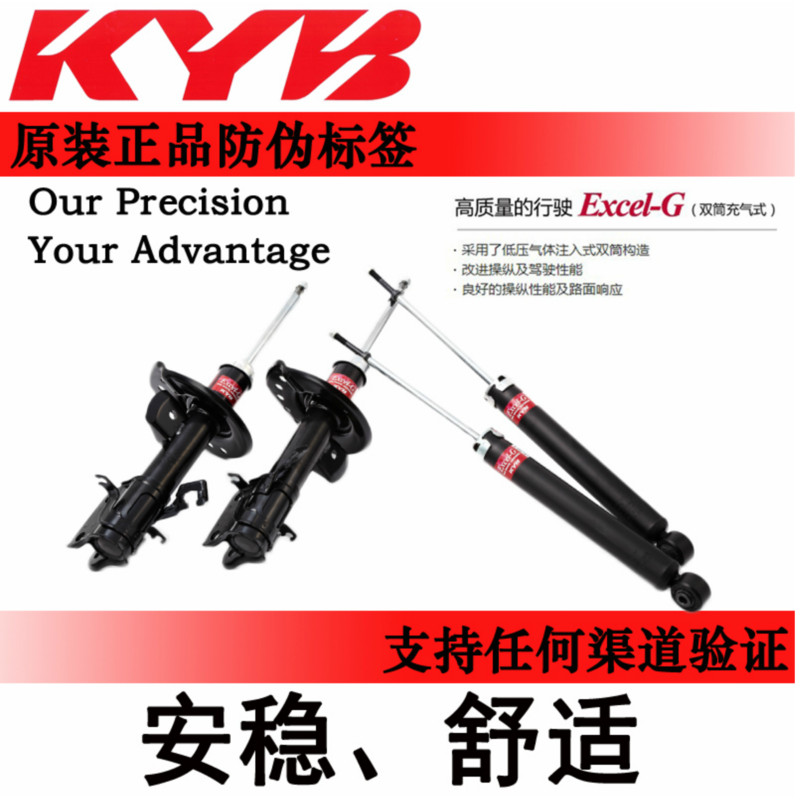 Амортизаторы KYB  CC 6GTI kyb 339262 kyb амортизатор