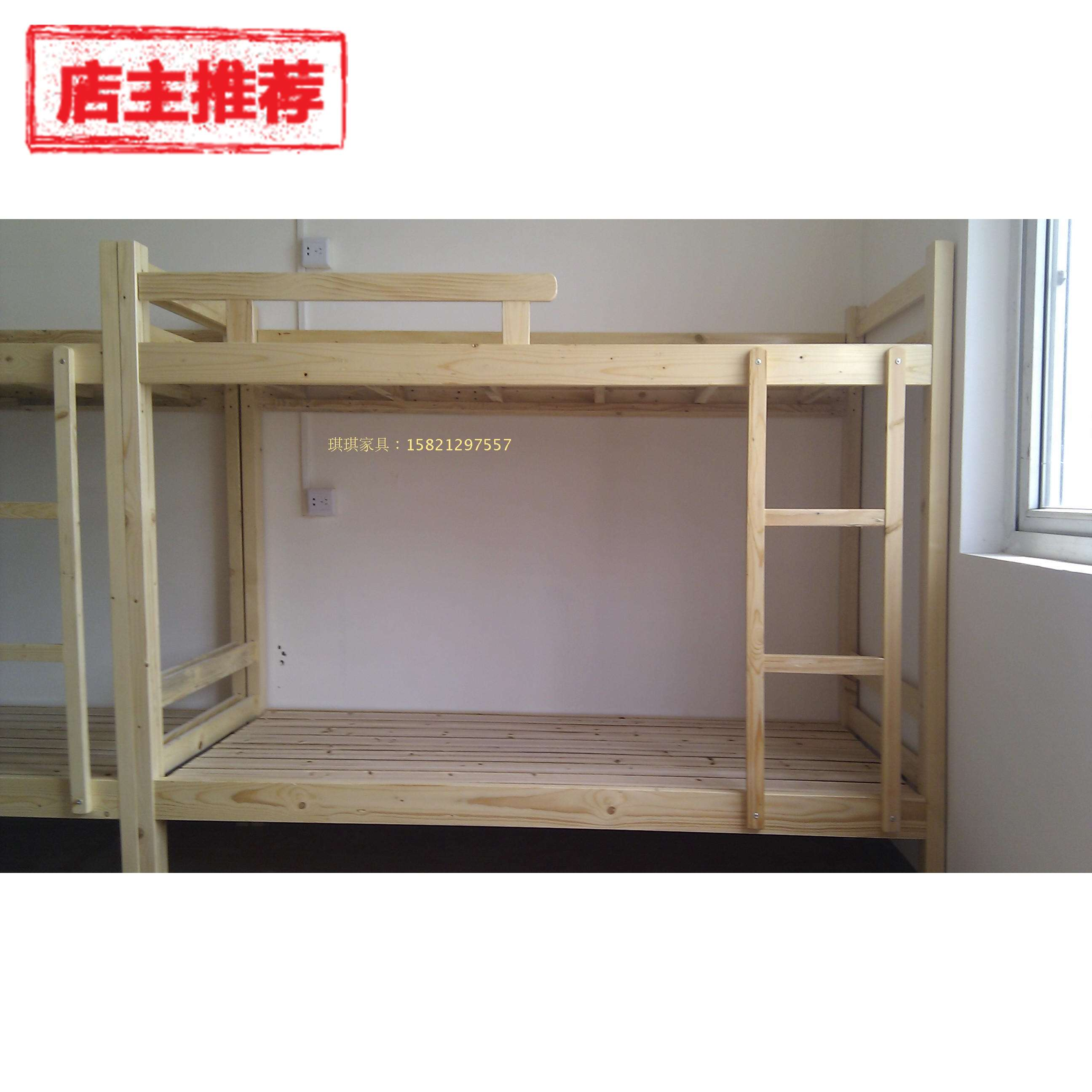 Двухъярусная детская кровать Kiki furniture двухъярусная детская кровать tamaaki furniture