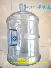 Ведро Bucket 18.9L Pc QS