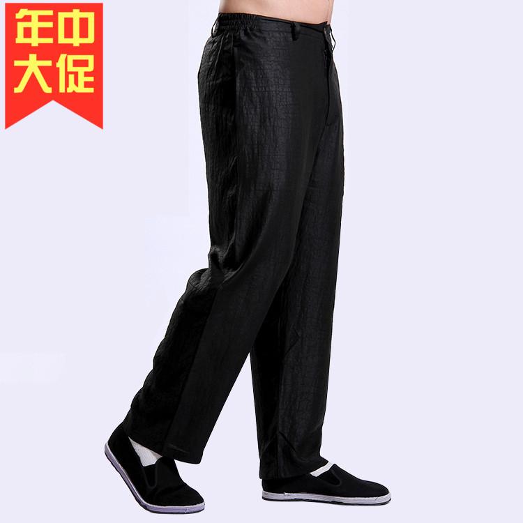 цена  Национальный костюм Tang according to tolerance 8102 100%  онлайн в 2017 году