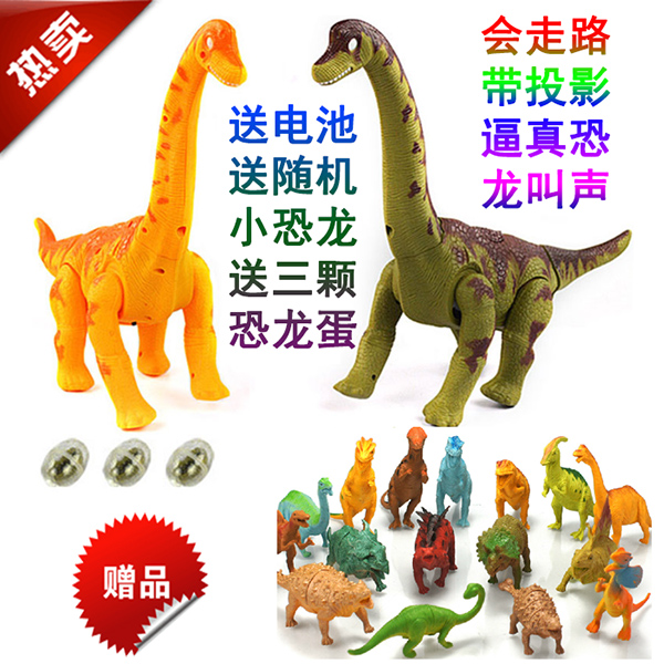 Игрушки животных на электро-, радиоуправлении Thaw Kay authentic игрушки животных на электро радиоуправлении thaw kay authentic