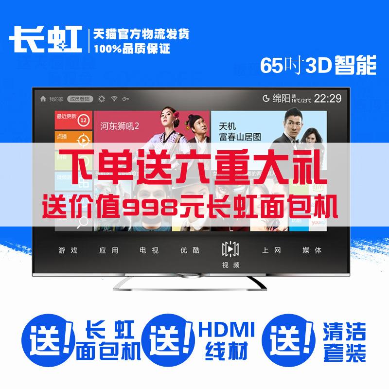 Телевизор Changhong  3D65C6000iD 65 3D телевизор changhong ud49c6000id 49 4k wifi