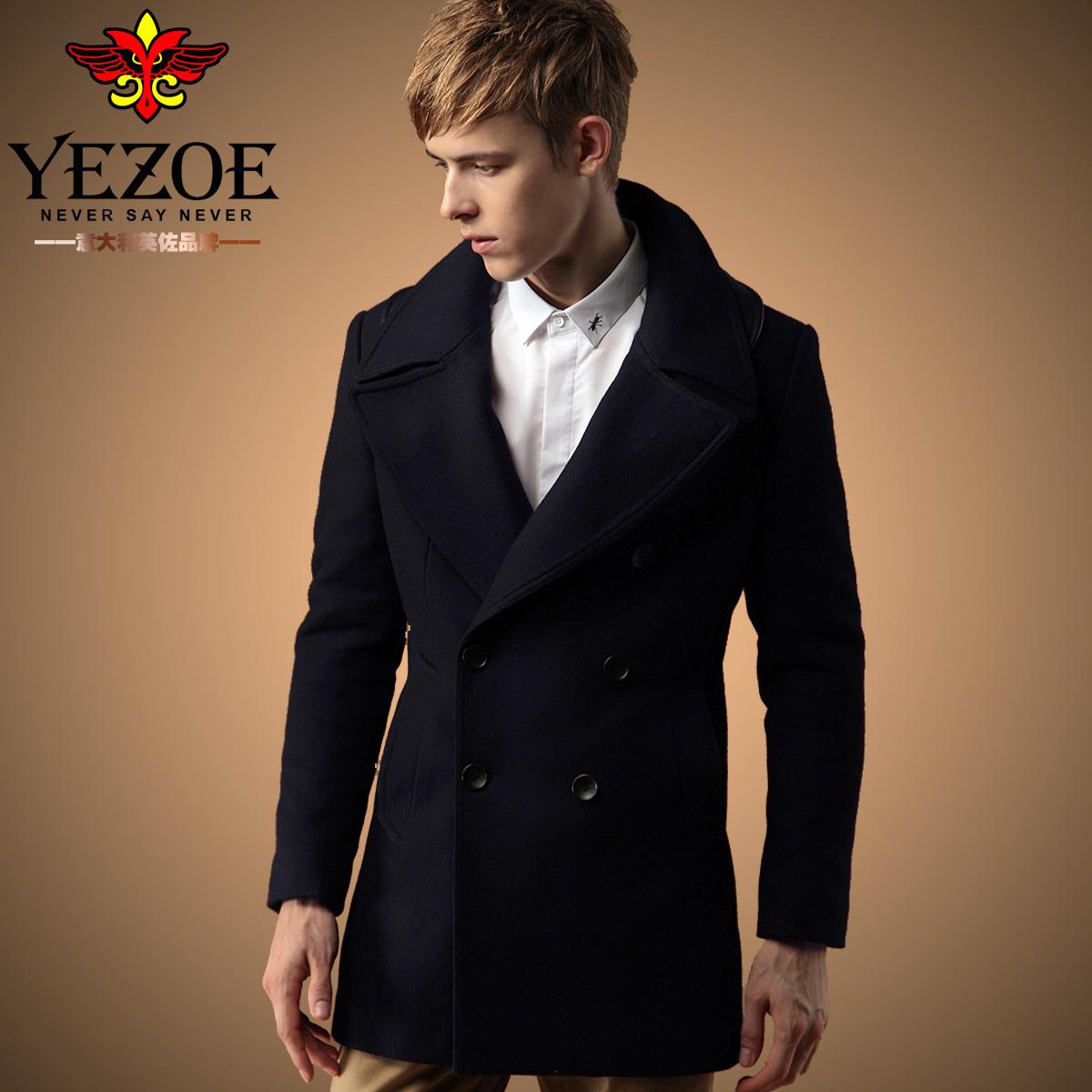 Пальто мужское Yezoe yz14401040 2015