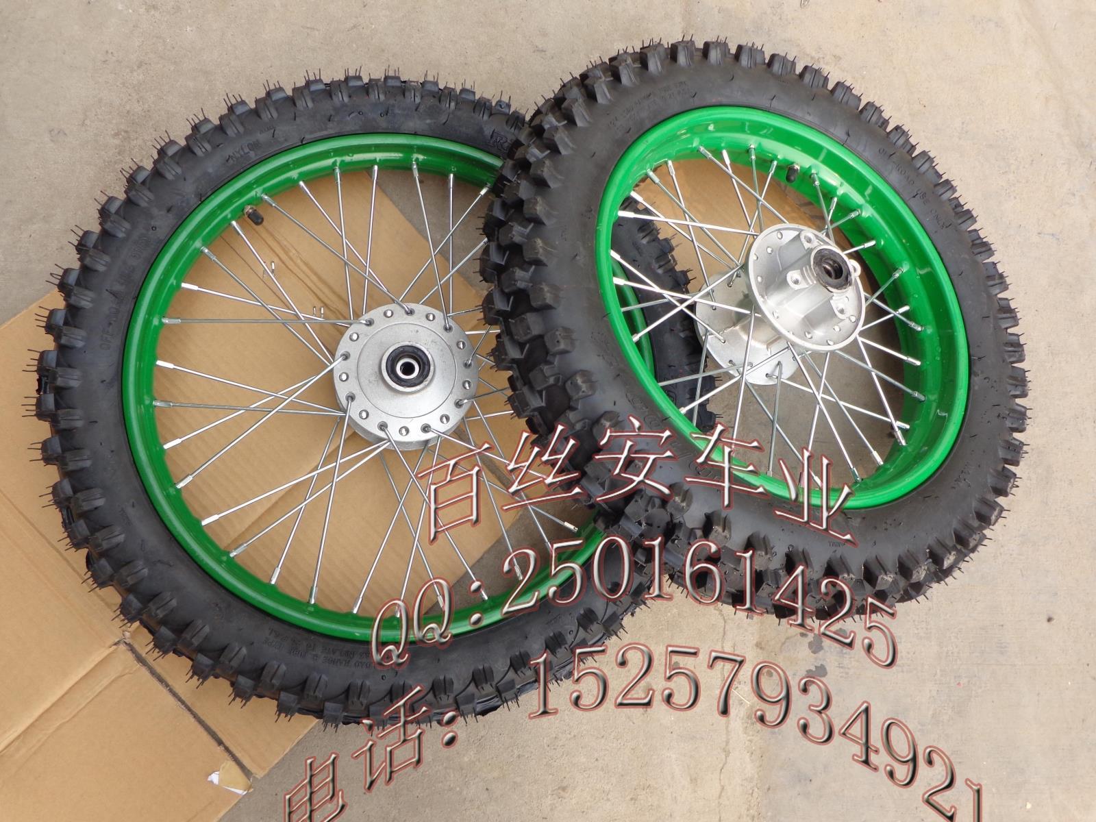 Шины для мотоциклов 90/100-14 70/100-17 шины для мотоциклов shield 2 75 17 275 17 2 5kg