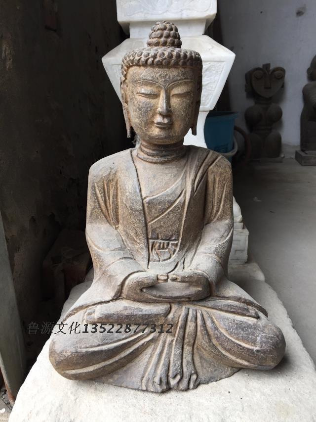 Изделие из камня имитированное под старину