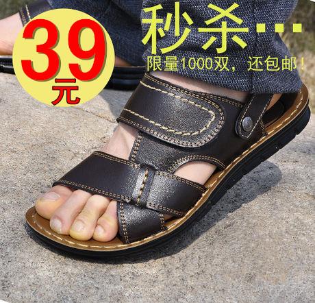 Сандали   2015 сандали кожаные