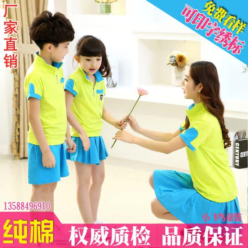 детская форма Lan Yang Beibei 8039 2015 обои lan