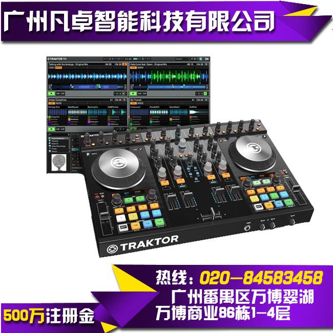 cd-проигрыватель-ni-traktor-kontrol-s4-mk2-dj-dj-ipad-iphone