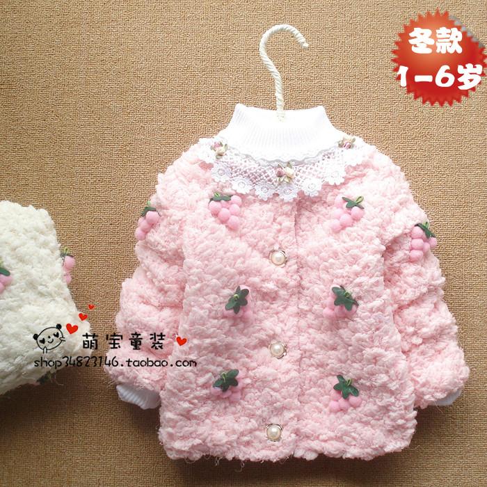 детская верхняя одежда Angel Baby детская верхняя одежда 56554