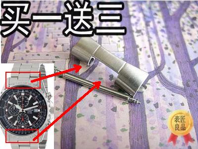 Часы CASIO  EF-527D EF527 часы casio casio ca077dmyug49