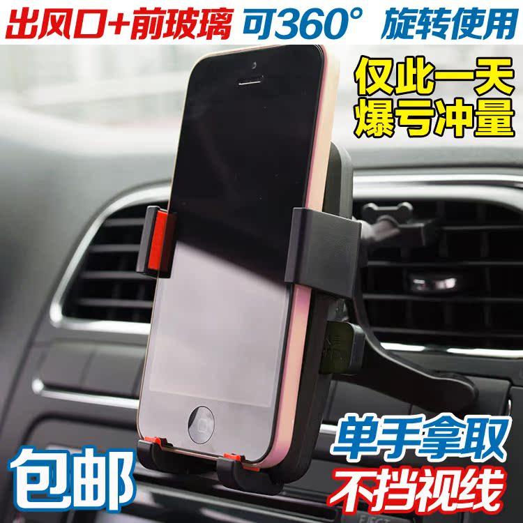 Автомобильный держатель телефона Car phone holder автомобильный держатель defender car holder 202 145 225 mm 29202