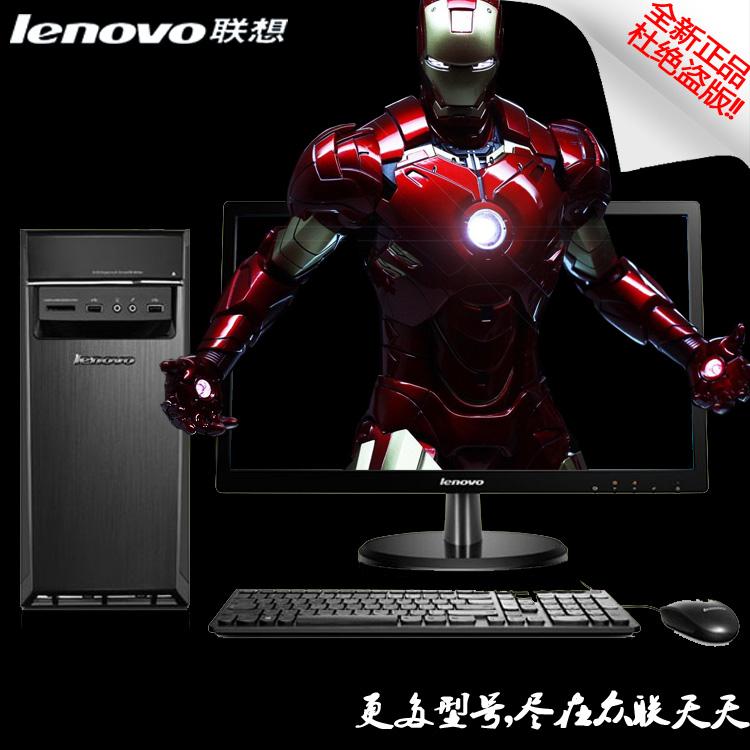 настольный компьютер Lenovo I3I5I7