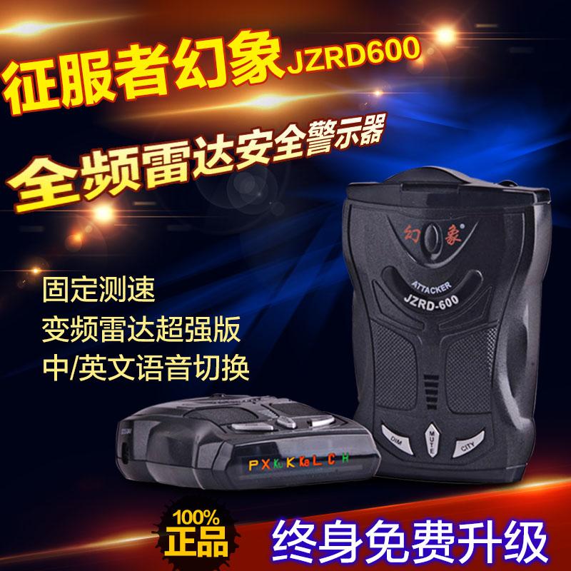 Портативный GPS-навигатор Pathfinder JZRD600