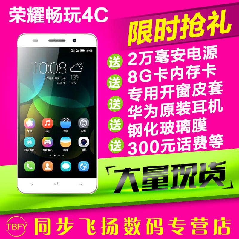 Мобильный телефон Huawei  8G 4C 4G мобильный телефон lenovo k920 vibe z2 pro 4g