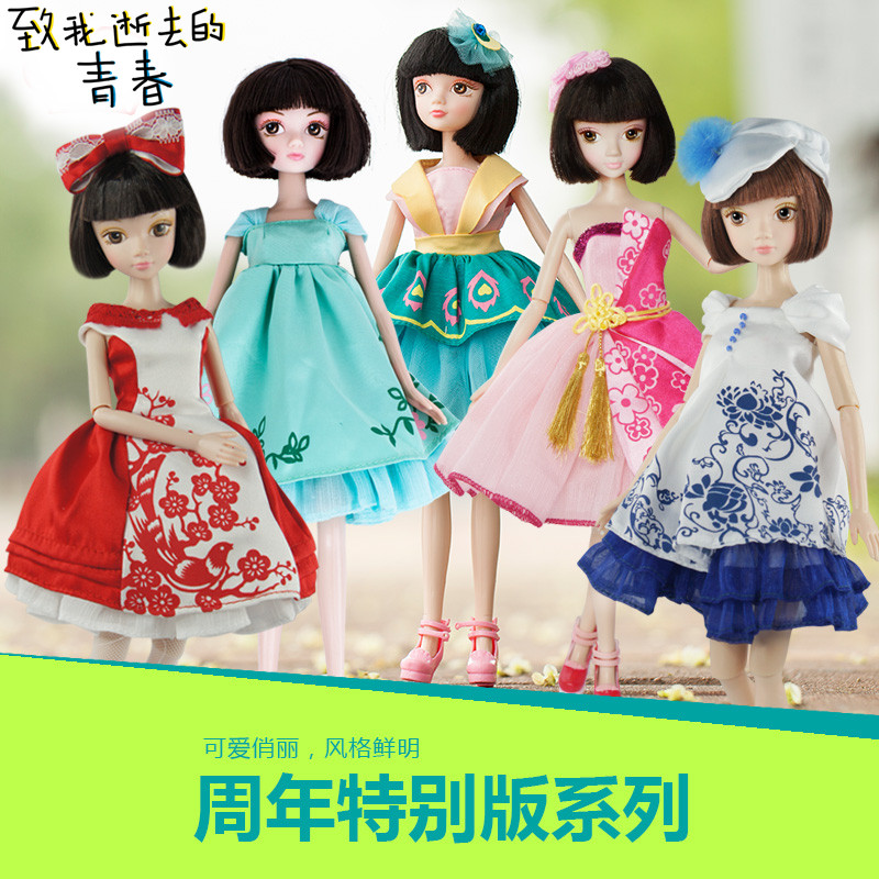 кукла Kurhn аксессуары для кукол moirror kurhn dj0003