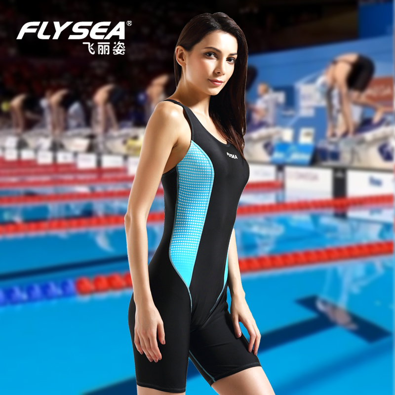 купальник Flying beauty 1555 FLYSEA трусы vis a vis трусы