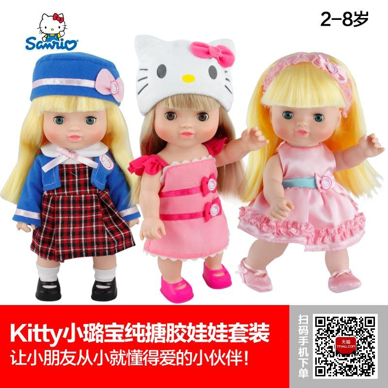 кукла Hello kitty kl31032 Sanrio Kitty набор для плавания hello kitty hey32623 очки шапочка