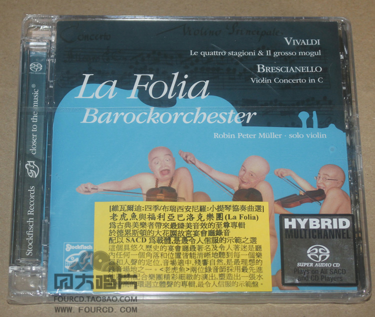 Музыка CD, DVD SFR35740862 La Folia SACD музыка cd dvd dvd dvd ok