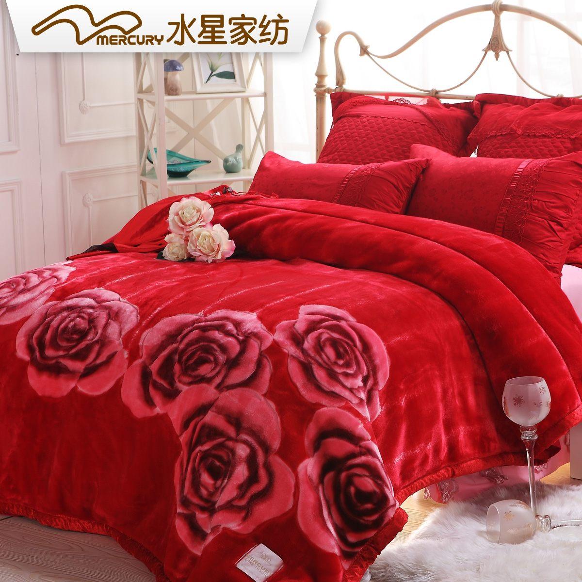 水星家纺拉舍尔毛毯105797
