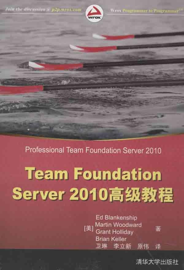 Team Foundation Server 2010 sharepoint foundation 2010 administration 24 hour trainer