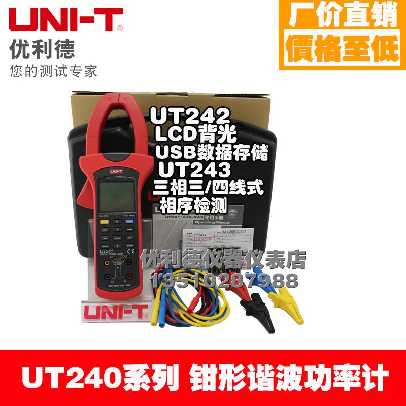Токовые клещи UNI/T ut241 UNI-T UT242/UT243