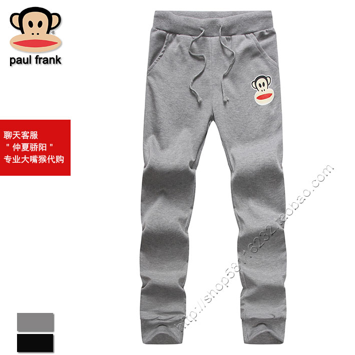 Повседневные брюки Paul Frank A14 IT dumas a le capitaine paul