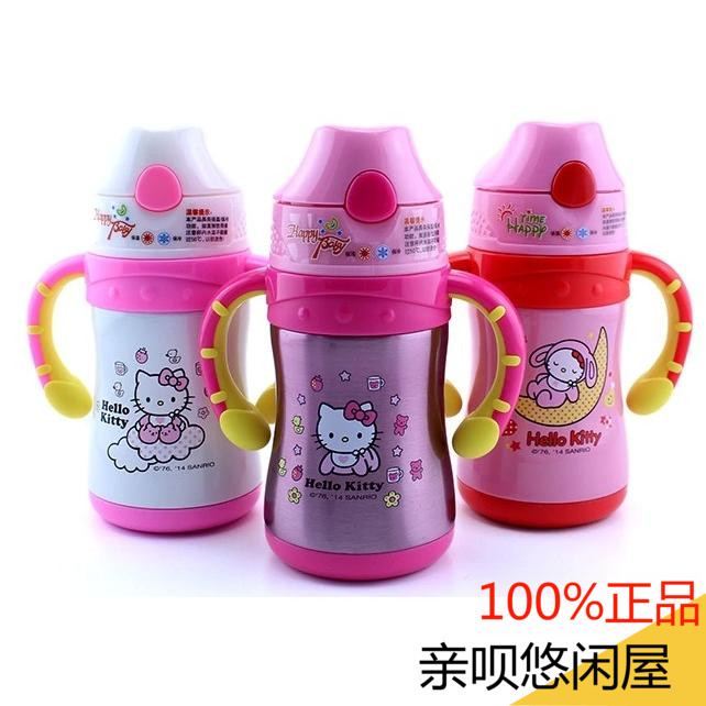 поильник HELLO KITTY KT/3601 Hellokitty 220ml KT-3601 поильник hello kitty kt 3631