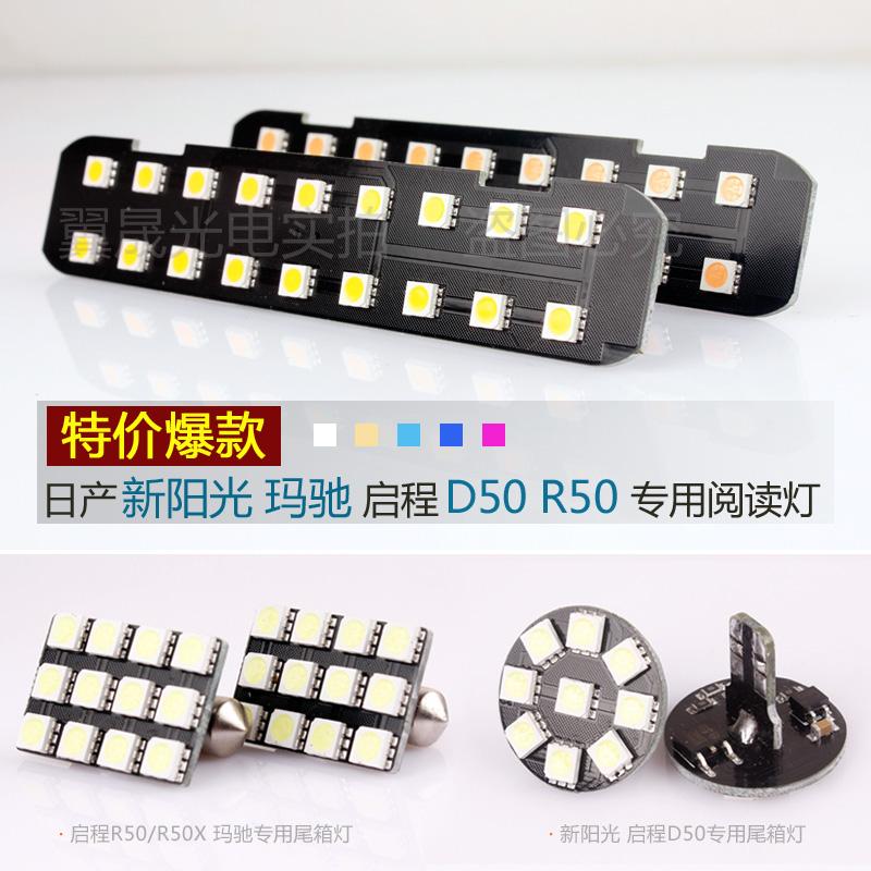 салонная лампа D50 R50X LED в москве premium салонная косметика