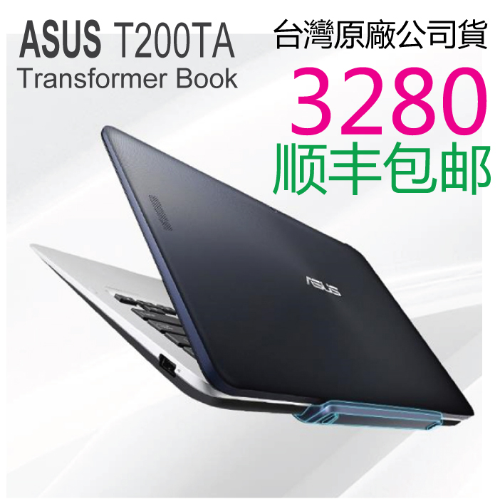 Планшет ASUS  T200TA Transformer Book g case executive чехол для asus transformer book t200ta black