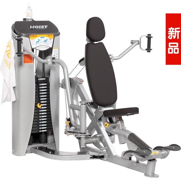 Тренажер для силовых упражнений   JKH-A14