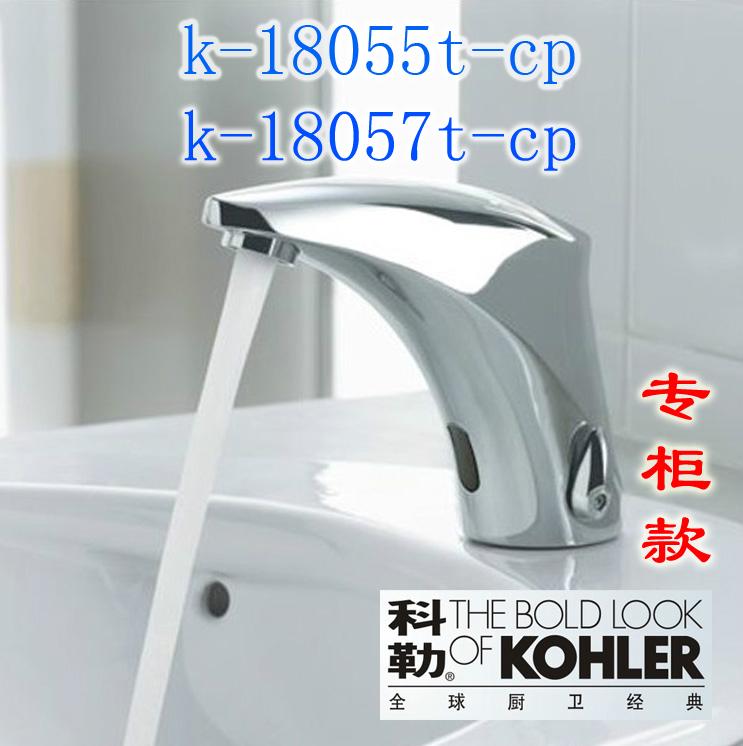 Смеситель K-18055T-CP K-18057T-CP free shipping dt00891 nsha 220w original projector lamp module for hita chi cp a100 cp a100j cp a101 ed a100 ed a100j