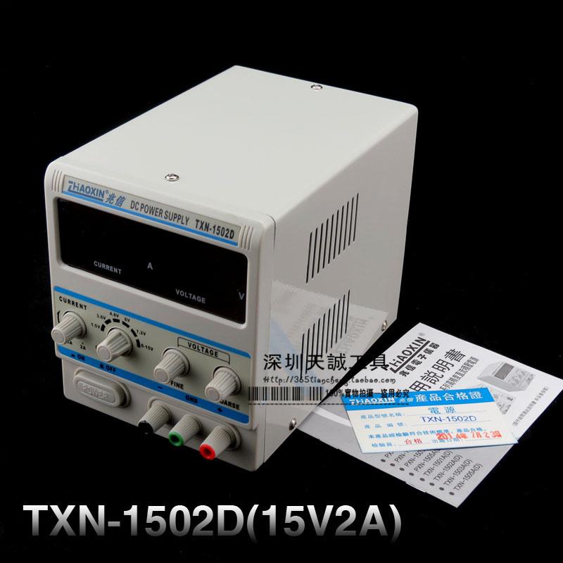 Измерительный прибор Katherine letter 2 TXN-1502D