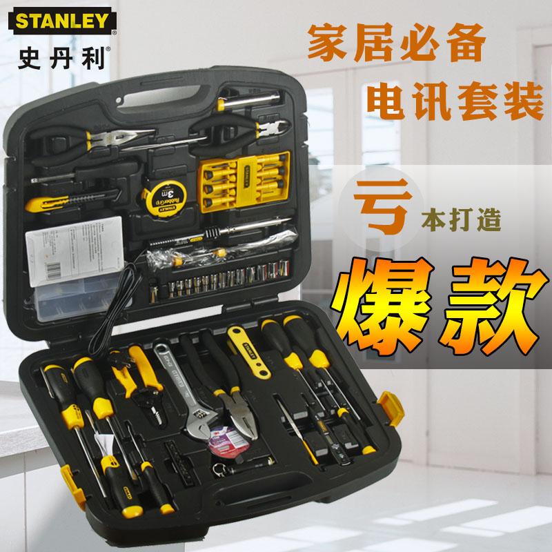 Набор инструментов Stanley набор из 20 инструментов stanley zipper wallet 1 90 597
