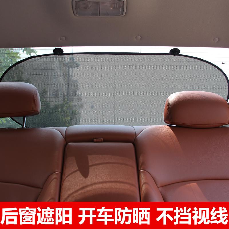 Защита от солнца для автомобиля Huanran