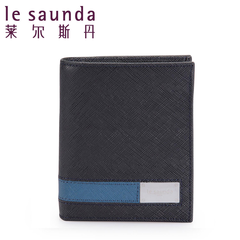где купить бумажник Le Saunda 5tmw0580 OUS по лучшей цене