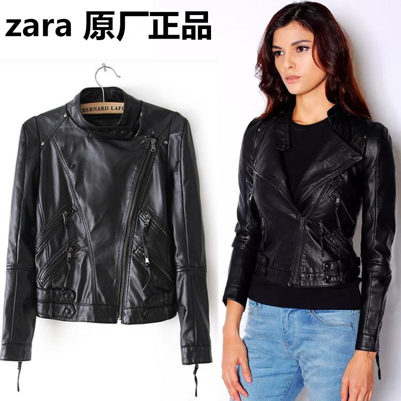 Кожаные Куртки Zara