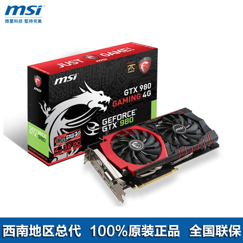 Видеокарта MSI  GTX 980 GAMING 4G GTX980 4G GTX780TI видеокарта 6144mb msi geforce gtx 1060 gaming x 6g pci e 192bit gddr5 dvi hdmi dp hdcp retail