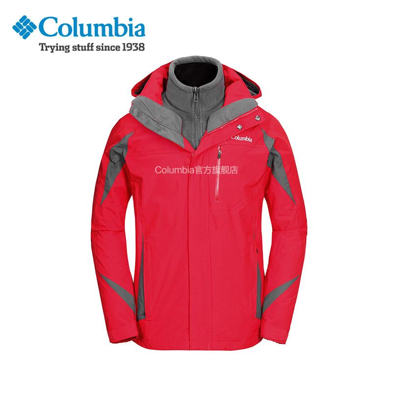куртка  pm7608 Columbia