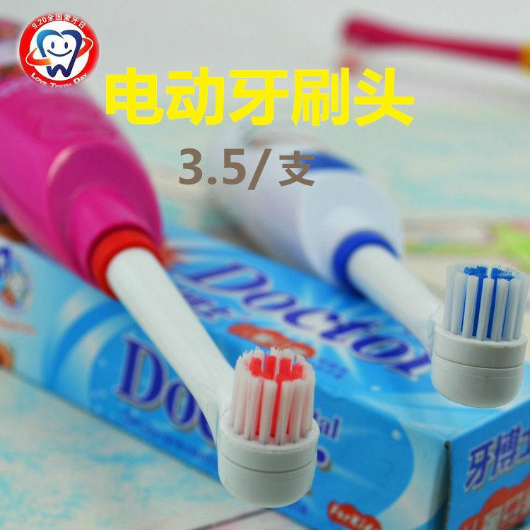 Аксессуары для электрических зубных щёток CB norin 10x40x50 cb