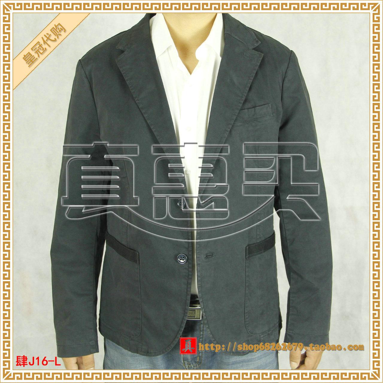 Куртка Hush Puppies 1699 PJ14526-085 hush now baby