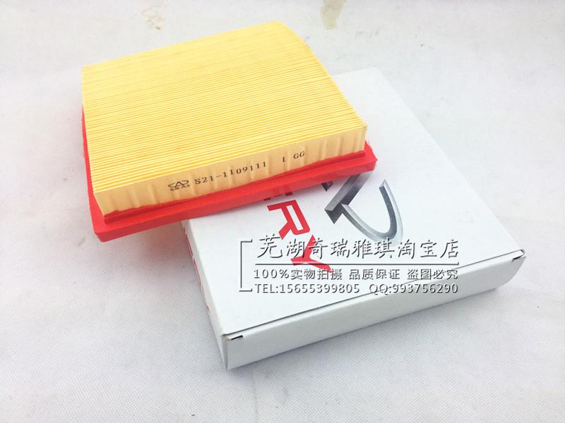 Воздушный фильтр Chery  QQ6A1 обвес chery cross