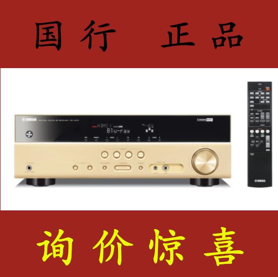 hi fi Усилитель мощности Yamaha  RX-V477 577 475 профессиональный усилитель мощности yamaha px8
