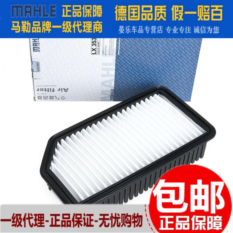 Воздушный фильтр MAHLE K2 1.4 1.6 2.0 топливный фильтр mahler 2000 3000 b5