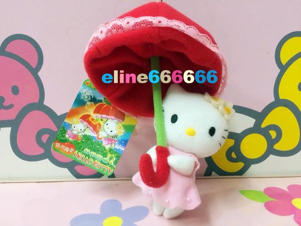 Мягкая игрушка Hello kitty Kitty набор карандашей hello kitty 36 hb