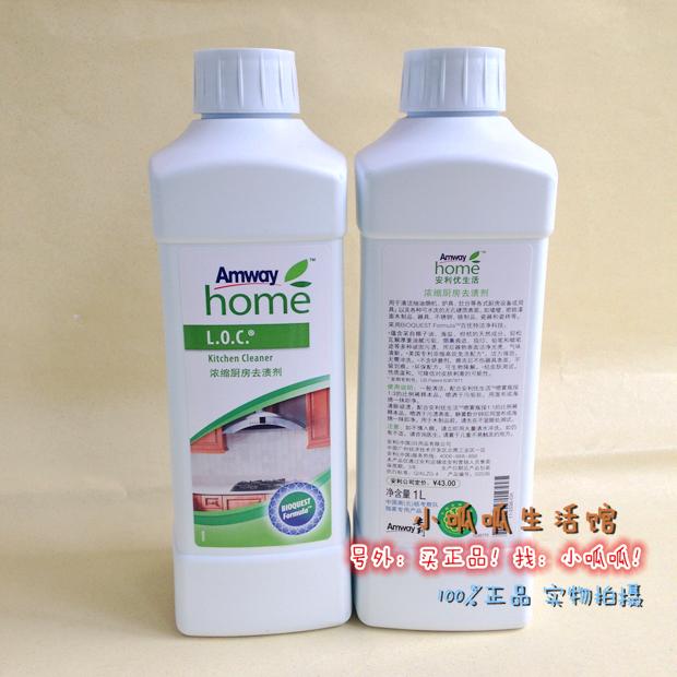 AMWAY Amway 1 15.4 hymm гель для бритья amway