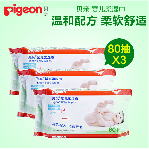Pigeon  80 80 KA36 pigeon english