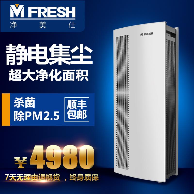 Очиститель воздуха Mfresh H9 HEPA